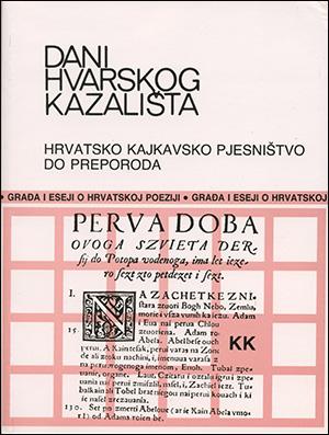 DANI HVARSKOG KAZALIŠTA XIX: HRVATSKO KAJKAVSKO PJESNIŠTVO DO PREPORODA