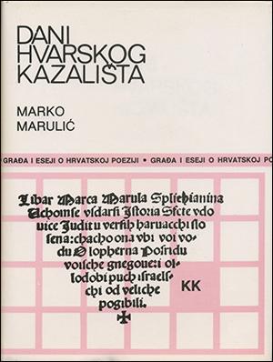 DANI HVARSKOG KAZALIŠTA XV: MARKO MARULIĆ
