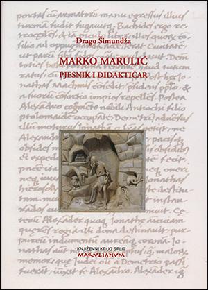 MARKO MARULIĆ – PJESNIK I DIDAKTIČAR