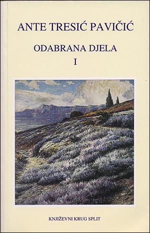 ODABRANA DJELA I
